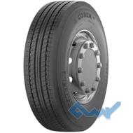 Michelin X Coach HL Z (рулевая) 295/80 R22.5 154/149M