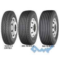 Michelin XZA (прицепная) 9 R22.5 133/131L