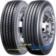Dunlop SP 344 (рулевая) 315/60 R22.5 152/148L
