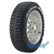Gislaved Nord*Frost 2 195/65 R14 89Q (шип)